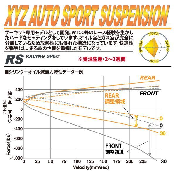 XYZ 車高調 RS Type ランエボ1 ランエボ2 ランエボ3 CD9A CE9A ミツビシ RS-MT17 フルタップ車高調 全長調整式車高調 30段階減衰力調整付車高調|usautotrading3|02