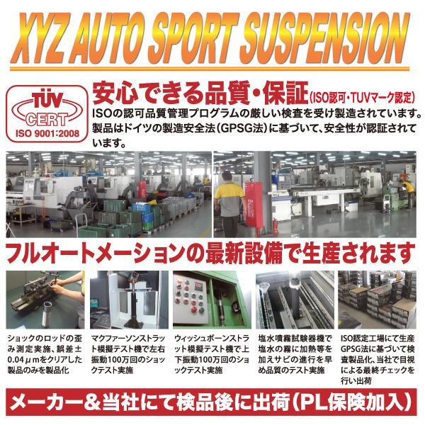 XYZ 車高調 RS Type ランエボ1 ランエボ2 ランエボ3 CD9A CE9A ミツビシ RS-MT17 フルタップ車高調 全長調整式車高調 30段階減衰力調整付車高調|usautotrading3|07