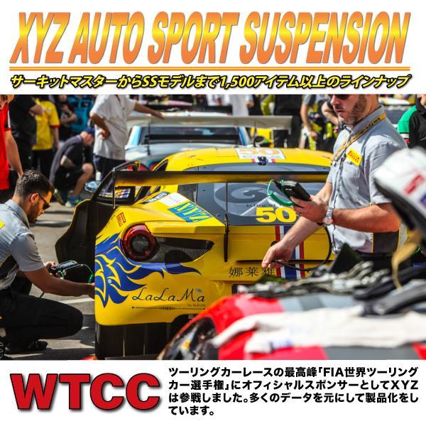 XYZ 車高調 RS Type フェアレディZ 300ZX コンバーチブル GZ CZ GCZ HZ Z32 ニッサン RS-NI02 フルタップ車高調 全長調整式車高調 30段階減衰力調整付車高調|usautotrading3|08