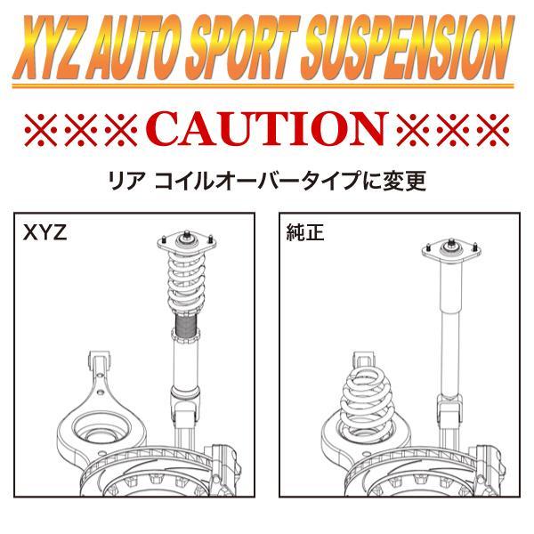 XYZ 車高調 RS Type フェアレディZ Z34 ニッサン RS-NI04 フルタップ車高調 全長調整式車高調 30段階減衰力調整付車高調|usautotrading3|03