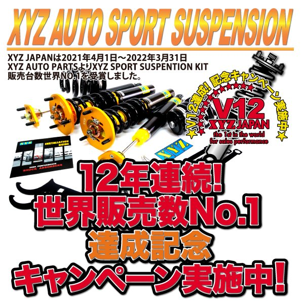 XYZ 車高調 RS Type フェアレディZ Z34 ニッサン RS-NI04 フルタップ車高調 全長調整式車高調 30段階減衰力調整付車高調|usautotrading3|04