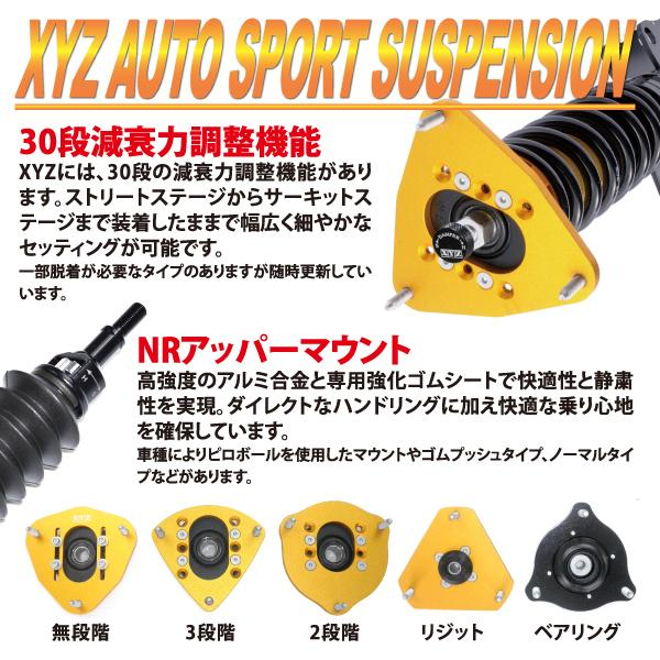 XYZ 車高調 フェアレディZ 300ZX コンバーチブル GZ CZ GCZ HZ Z32 ニッサン SS Type SS-NI02 フルタップ車高調 全長調整式車高調 30段階減衰力調整付車高調|usautotrading3|04