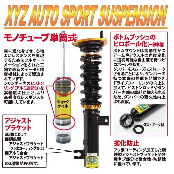 XYZ 車高調 フェアレディZ 300ZX コンバーチブル GZ CZ GCZ HZ Z32 ニッサン SS Type SS-NI02 フルタップ車高調 全長調整式車高調 30段階減衰力調整付車高調|usautotrading3|06