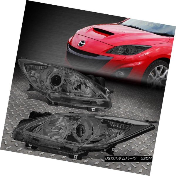 FOR 2010-2013 MAZDA 3 PAIR SMOKED HOUSING CLEAR CORNER PROJECTOR HEADLIGHT//LAMP
