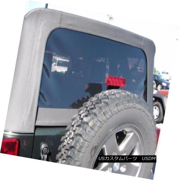 Alloy Art TXR Stabilizer Black for Harley FLH FLT 93-08