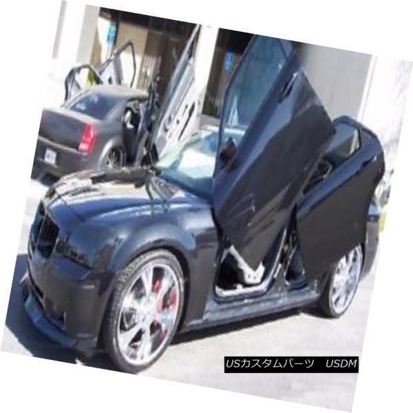 ガルウィングキット ダッジ・マグナム2004-2008 REAR垂直ドアインボボルト・ランボ・ドア・キットIN STOCK Dodge Magnum