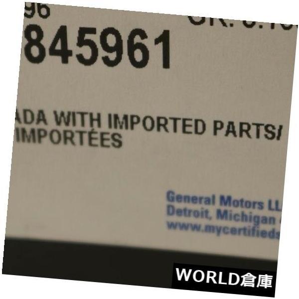 Genuine GM Parts 15845961 Driver Side Front Fender Splash Shield