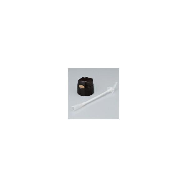 【定形外郵便対応可能】 サーモス THERMOS 水筒 ストローボトル FFL-500キャップ ブラウン コード:4580244699957