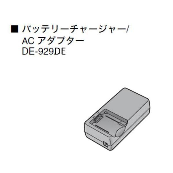 【定形外郵便対応可能】 パナソニック Panasonic DMW-BCA7用 バッテリーチャージャー(充電器)DE-929DE 対応機種:DMC-FX5
