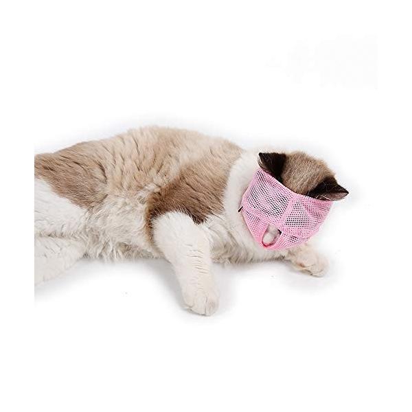 キャットマズル 猫用マスク 猫 口輪 猫爪きりマスク 噛みつき 拾い食い 防止 目隠し爪きり補助用マスク(ピンク S)|usefulforyou|02