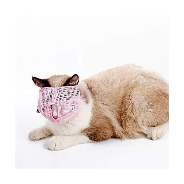 キャットマズル 猫用マスク 猫 口輪 猫爪きりマスク 噛みつき 拾い食い 防止 目隠し爪きり補助用マスク(ピンク S)|usefulforyou|03