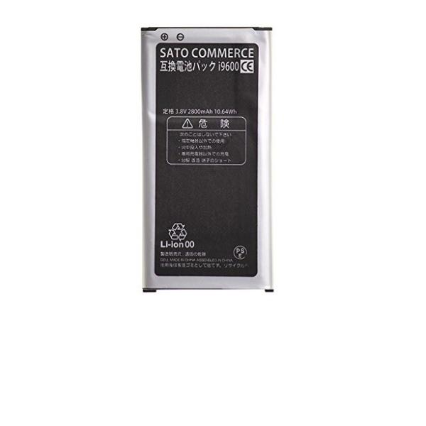 Sato Commerce GALAXY S5 SC13 SCL23UAA 互換バッテリー (SC-04F / SCL23 / i9600 / G90
