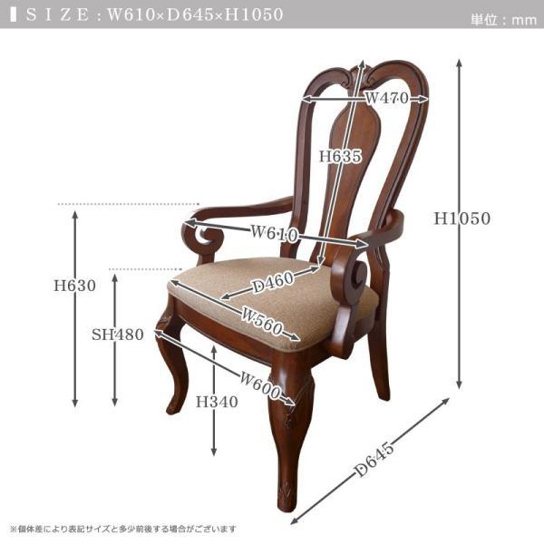 クイーンアン ダイニングチェア 肘付き 椅子 イス チェアー 猫脚 猫足 チェア アンティーク調 いす Legacy 9180|usf|13