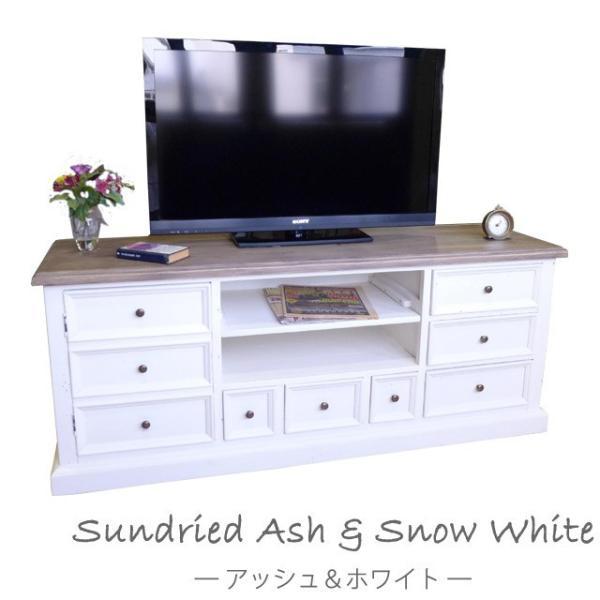 欧米輸入カントリー家具 TVキャビネット リサイクルパイン アッシュ&ホワイト CA026