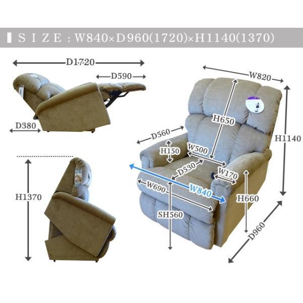 リクライニングチェア 電動 起立補助 リモコン付 リクライニングソファ 一人用 ソファ 一人掛け 高級 オットマン リフトアップ レイジーボーイ PINNACLE 512|usf|14