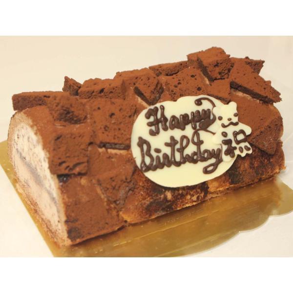 あすつく バースデーケーキ 誕生日ケーキ アニバーサリーケーキ 誕生日ロールケーキ ギフトケーキ プレゼントケーキ アイスフルーツロールケーキ ushagisan