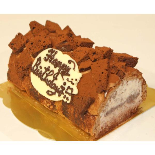 あすつく バースデーケーキ 誕生日ケーキ アニバーサリーケーキ 誕生日ロールケーキ ギフトケーキ プレゼントケーキ アイスフルーツロールケーキ ushagisan 02