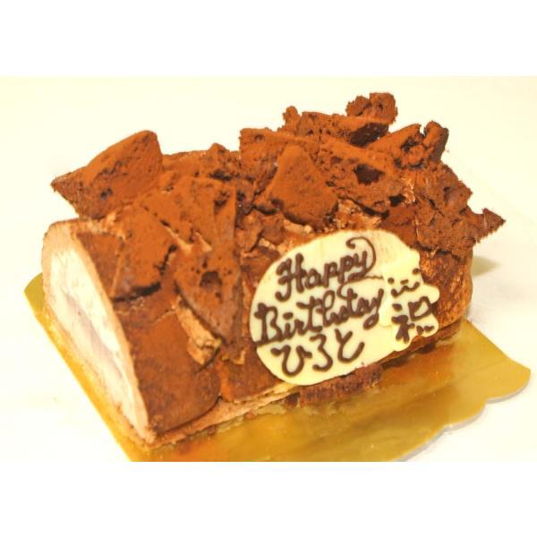 あすつく バースデーケーキ 誕生日ケーキ アニバーサリーケーキ 誕生日ロールケーキ ギフトケーキ プレゼントケーキ アイスフルーツロールケーキ ushagisan 08