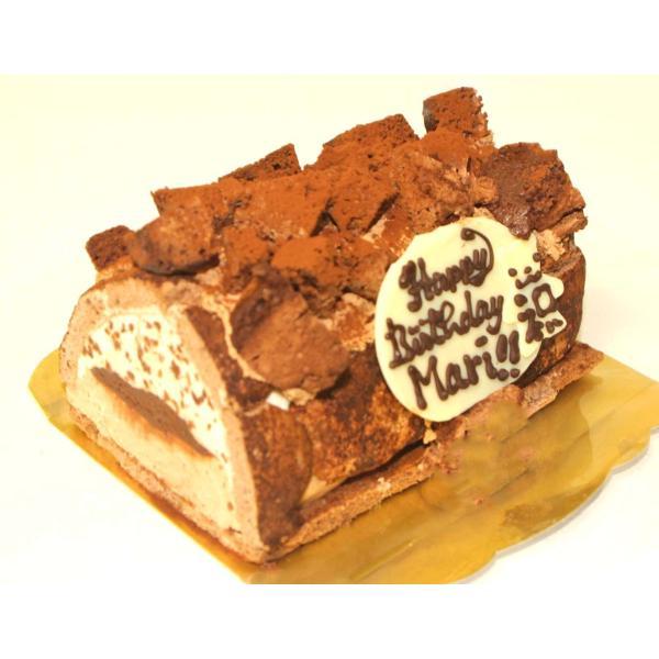 あすつく バースデーケーキ 誕生日ケーキ アニバーサリーケーキ 誕生日ロールケーキ ギフトケーキ プレゼントケーキ アイスフルーツロールケーキ ushagisan 09