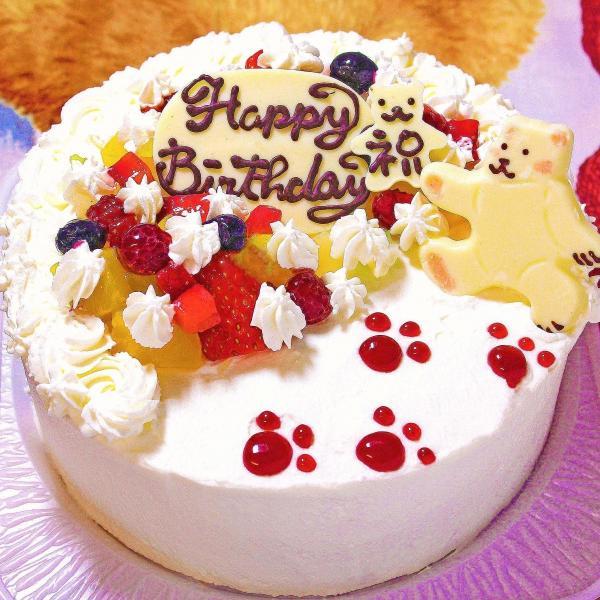 かわいいバースデーケーキ 宅配 誕生日ケーキ いちご 5号 ...