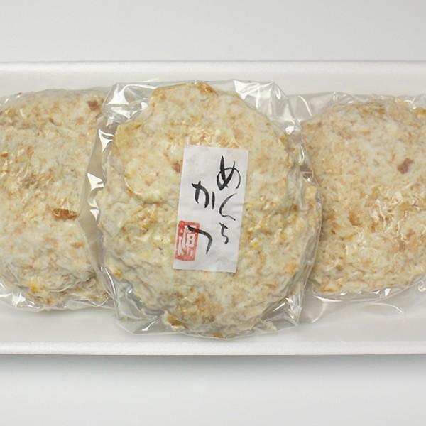 牛肉 サクッと美味しい メンチカツ めんちかつ ミンチカツ 100g×8枚入り 送料無料 冷凍便|ushigencom|05