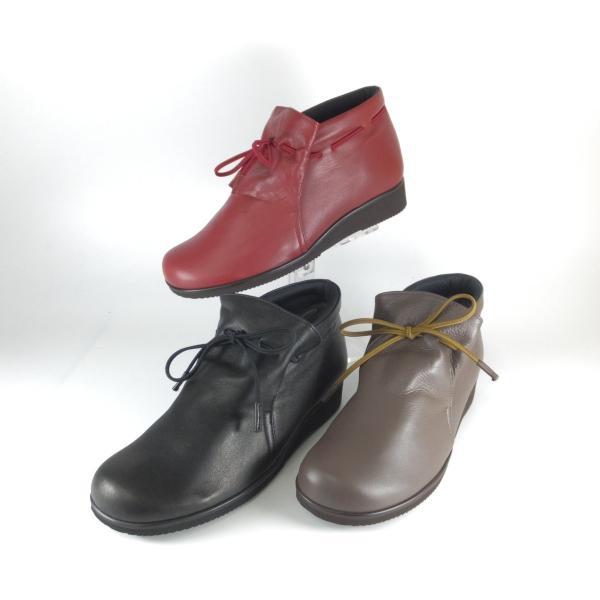 Fizzreen FIZZ REEN フィズリーン 靴 2221 ダークオーク ショートブーツ スリッポン ゴム紐 柔らかい革 軽いブーツ 履きやすいブーツ 大きいサイズ 小さいサイズ|ushijima4192ya3des-1