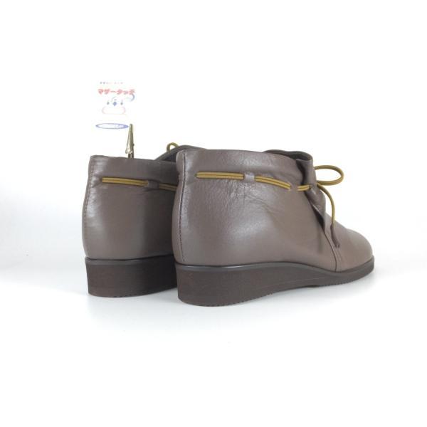 Fizzreen FIZZ REEN フィズリーン 靴 2221 ダークオーク ショートブーツ スリッポン ゴム紐 柔らかい革 軽いブーツ 履きやすいブーツ 大きいサイズ 小さいサイズ|ushijima4192ya3des-1|04