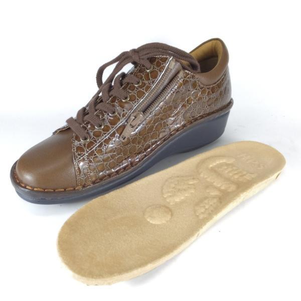エッチ・ピー・エス HPS 靴 HPS 40900 OKE レースアップ スニーカー ファスナー クロコダイル エナメル コンフォート ツボ 健康靴 足に優しい 履きやすい 靴