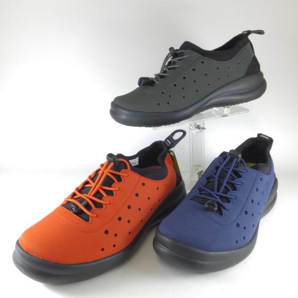 アキレスソルボ 047 フォートゥースリーデザインズ CUD0470 チャコール スニーカー ゴム紐 ストレッチ 軽い靴 歩きやすい靴 レディース 小さい〜大きいサイズ|ushijima4192ya3des-1