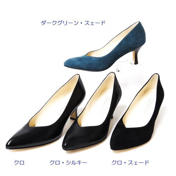 YOSHITO靴セールyoshitoパンプスヨシト7100BLクロポインテッドトゥパンプスVカット痛くないパンプス歩きやすいパン
