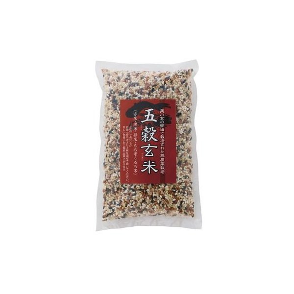 八女 無農薬栽培 自然米 五穀玄米500g 赤米 黒米 緑米 もち米 うるち米