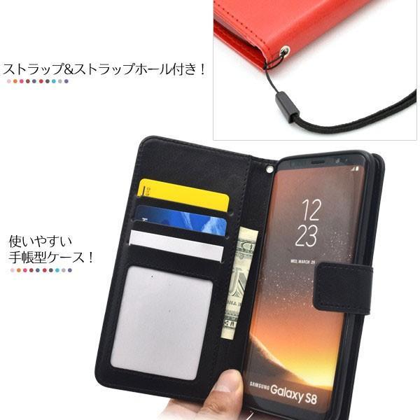 Galaxy S8 SC-02J/SCV36 ギャラクシー S8 ケース  Galaxy S8 手帳型 手帳ケース スマホカバー スマホケース|ushops|02