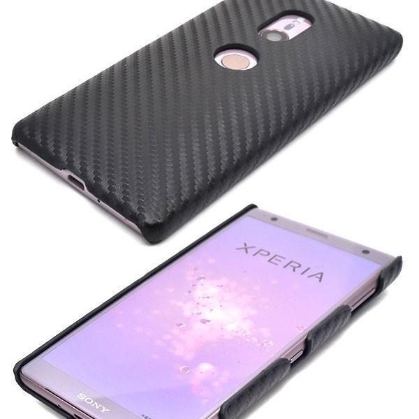 Xperia XZ2 ケース 保護 おしゃれ シンプル カバー 衝撃 ハードケース カーボンデザイン エクスペリアXZ2 ジャケット ushops 02