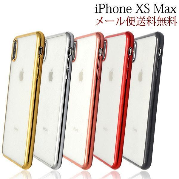 1b302ae9f0 iphone XS Max ケース iphone xs max ケース アイフォンxsmax ケース メタリックバンパーソフトクリアケース ...