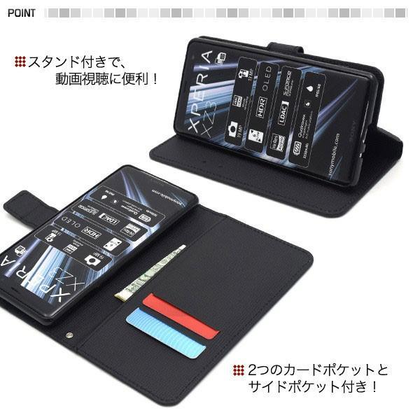 Xperia XZ3 SO-01L/SOV39/801SO ケース 手帳型 ケース 保護 おしゃれ シンプル 耐衝撃 エクスぺリア XZ3 ケース|ushops|02
