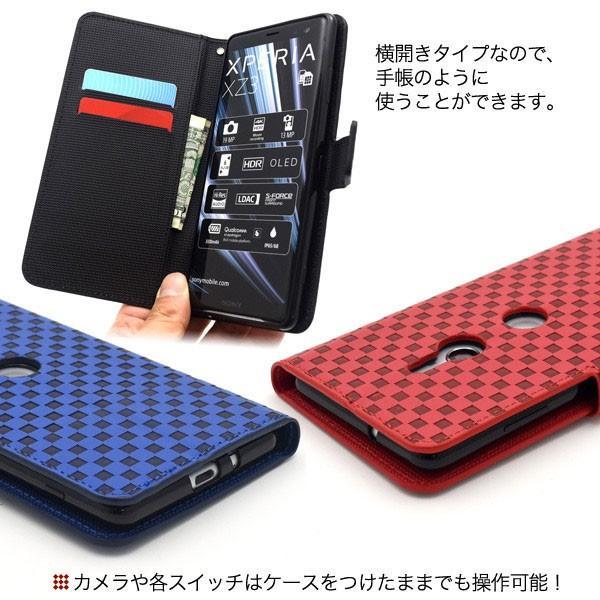 Xperia XZ3 SO-01L/SOV39/801SO ケース 手帳型 ケース 保護 おしゃれ シンプル 耐衝撃 エクスぺリア XZ3 ケース|ushops|03