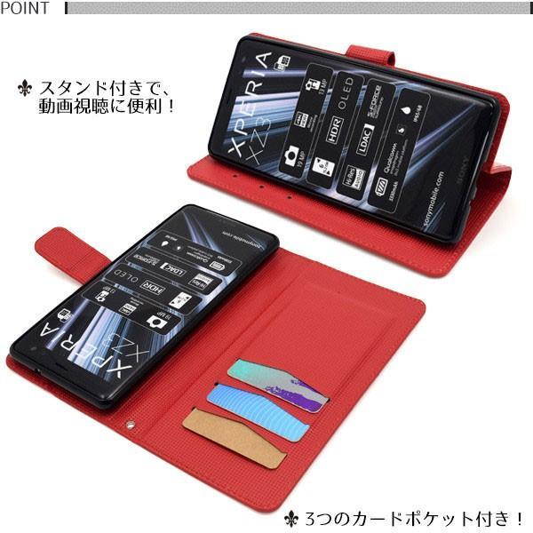 Xperia XZ3 ケース 手帳型 SO-01L SOV39 801SO 手帳型 ケース 保護 おしゃれ シンプル 耐衝撃 エクスぺリア XZ3 ケース|ushops|02