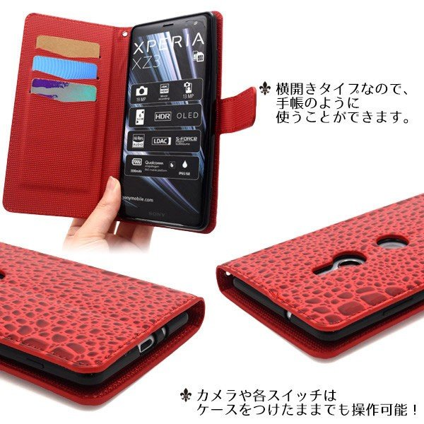 Xperia XZ3 ケース 手帳型 SO-01L SOV39 801SO 手帳型 ケース 保護 おしゃれ シンプル 耐衝撃 エクスぺリア XZ3 ケース|ushops|03