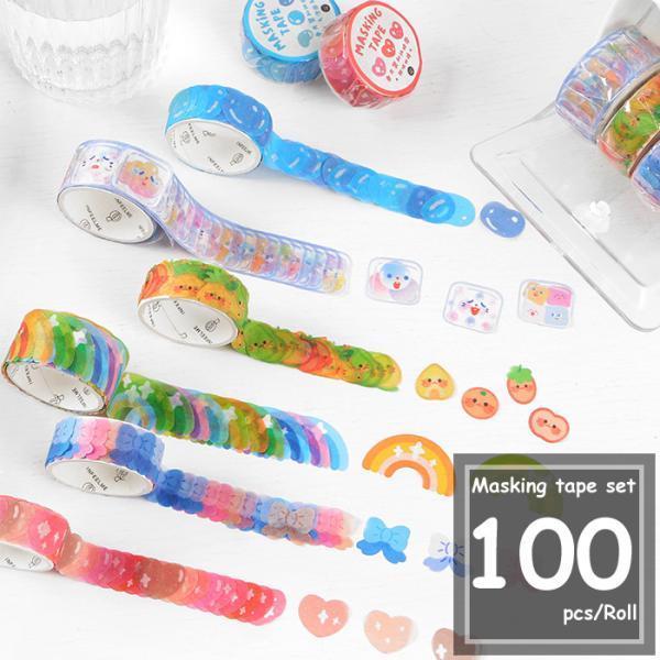100枚 プリント イラスト 園児 ハート リボン マスキングテープ スクラップブッキング マステ