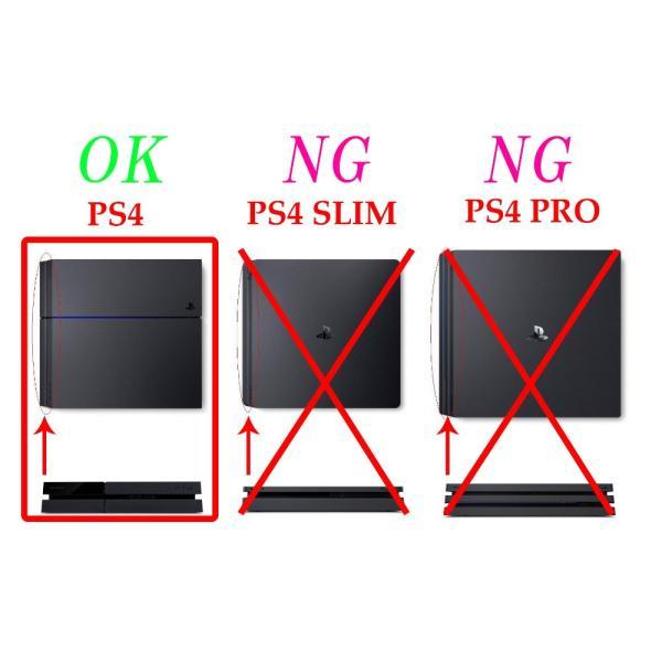 ウォーキングデッド PS4保護ステッカー 本体&コントローラー対応|usj-mens|05