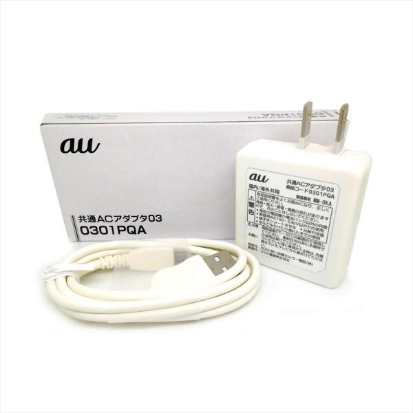 au純正 共通ACアダプタ03 充電器 microUSB ケーブル Bタイプ ACアダプタ 海外兼用 0301PQA au純正品  micro USBケーブル USB 新品 未使用