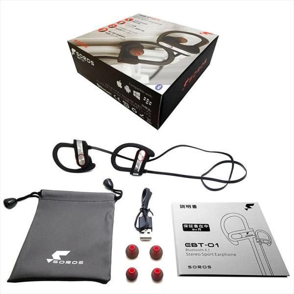 SOROS Bluetooth4.1+EDR ステレオイヤホンマイク 防汗仕様 速達便配送商品|uskey