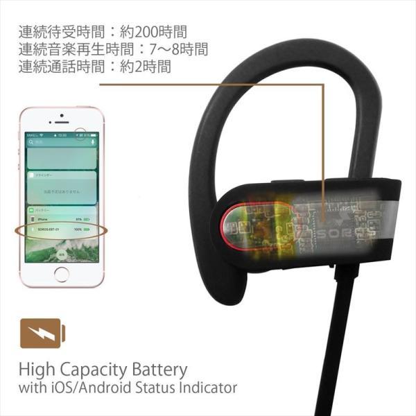 SOROS Bluetooth4.1+EDR ステレオイヤホンマイク 防汗仕様 速達便配送商品|uskey|04