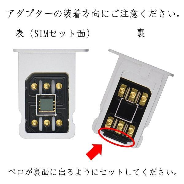 スマートキング 音声通話/4G-LTE通信対応 ソフトバンク/au/docomo 版 iPhone7/7Plus/6s/6s Plus/6/6 Plus/5s/5c/5 対応 SIMロック解除アダプタ SmartKingX|uskey|03