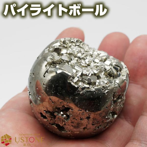 パイライト 原石 結晶原石 スペイン産 トップグレード 天然石 パワーストーン 置物 厄除け 浄化
