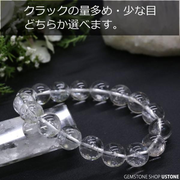 ヒマラヤ アイリスクォーツ レインボー水晶 ブレスレット 12mm 天然石 パワーストーン