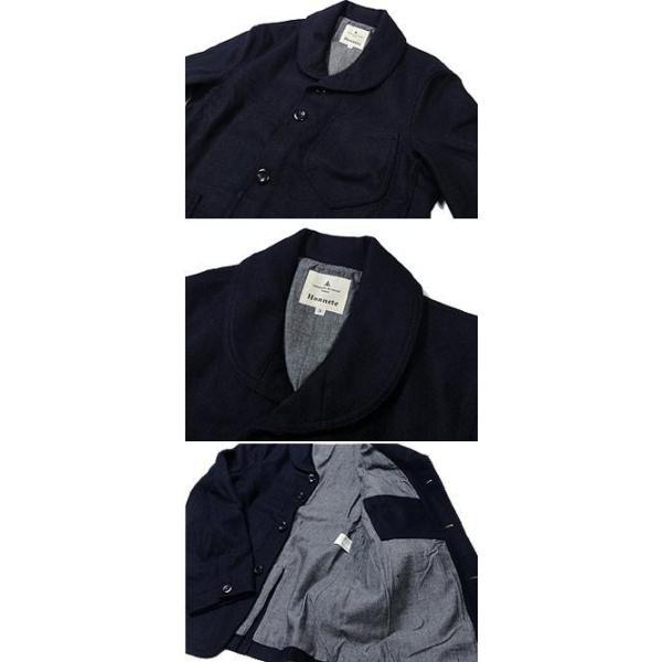 オネット ショールカラー ジャケット Honnete Shawl Collar Jacket|usual|03