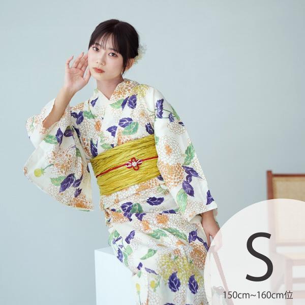 浴衣 セット【プチサイズ】3点セット 浴衣/帯/下駄 Sサイズ きなり オレンジ 黄色 紫 緑 ベージュ 菊 女性 レトロ 大正浪漫シックな菊づくし