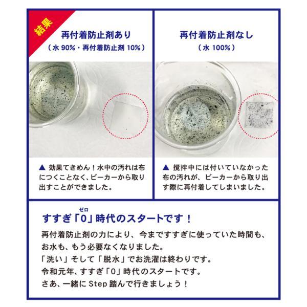 がんこ本舗 洗濯洗剤 海へ step 詰替用パック 450ml 2個セット|utikire|06