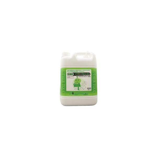 マザータッチ 洗濯用 5L お徳用 送料無料 洗濯洗剤 液体洗剤|utikire